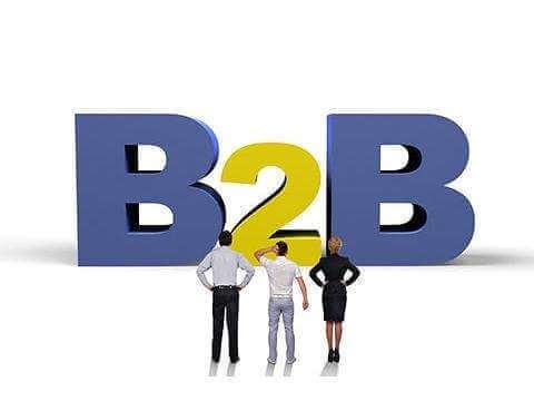 B2B网站如何进行网络推广