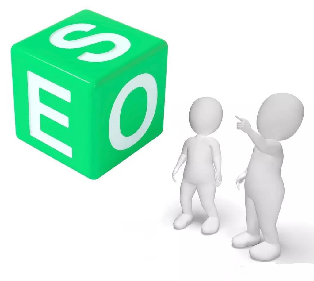 SEO优化方案书(非常实用,值得收藏)