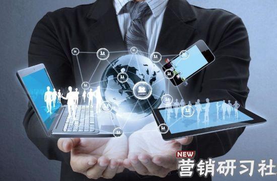 深圳seo<a href=http://teachb.com/ target=_blank class=infotextkey>新营销研习社</a>浅谈网站<a href=http://www.teachb.com/seo/ target=_blank class=infotextkey>SEO优化</a>第一步是什么