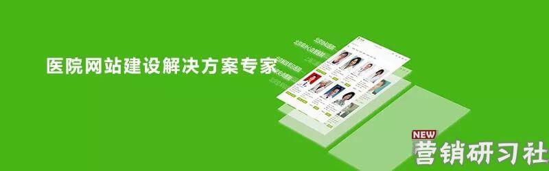 医院行业网站如何优化 深圳<a href=http://www.teachb.com/seo/ target=_blank class=infotextkey>SEO优化</a> 第4张