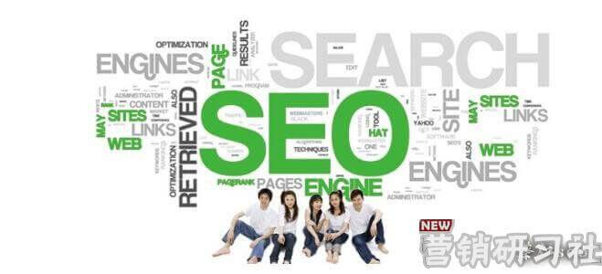 企业网站SEO优化合理运营技巧