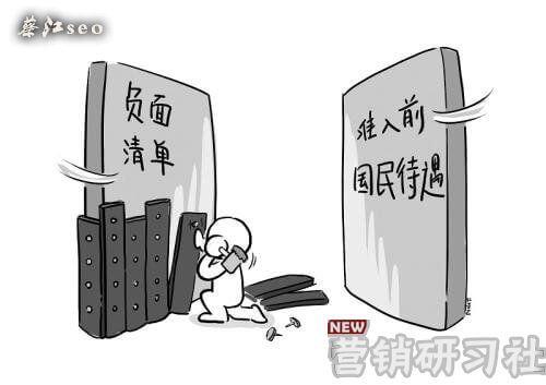 危机公关之网络负面删帖为何屡禁不止?