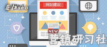 seo优化教学:提高关键词排名优化的技巧讲解!