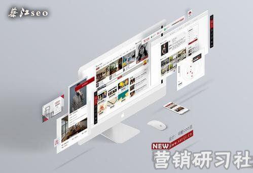 深圳网站优化:站内页面缓存内容优化技巧,新营销研习社