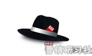 黑帽seo是什么?黑帽seo常用的方法【详解】