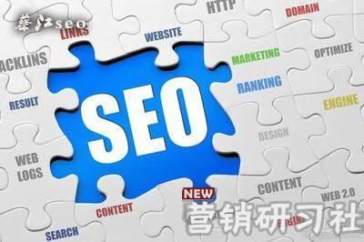 德阳seo:SEO新手自学教程资料【<a href=http://teachb.com/ target=_blank class=infotextkey>新营销研习社</a>SEO教程】