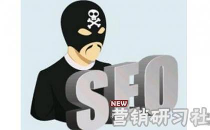 网站优化中有哪些常见的黑帽手法