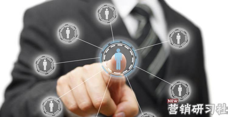 新时代seo排名优化思路