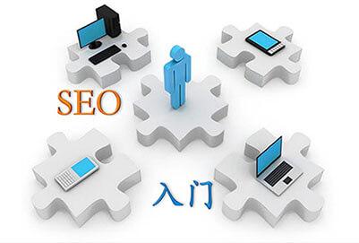 十堰SEO:网站图片<a href=http://www.teachb.com/seo/ target=_blank class=infotextkey>SEO优化</a>技巧,<a href=http://teachb.com/ target=_blank class=infotextkey>新营销研习社</a>