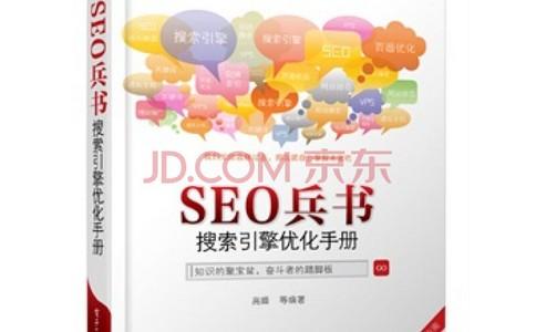 「丽江seo」ip指的是什么?ip地址对网站有什么作用?