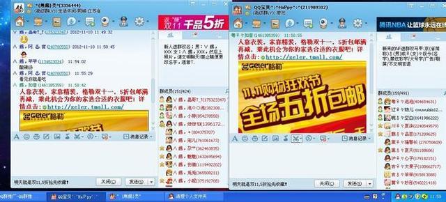 北京专业全网营销优化:QQ群营销推广的13个神技能